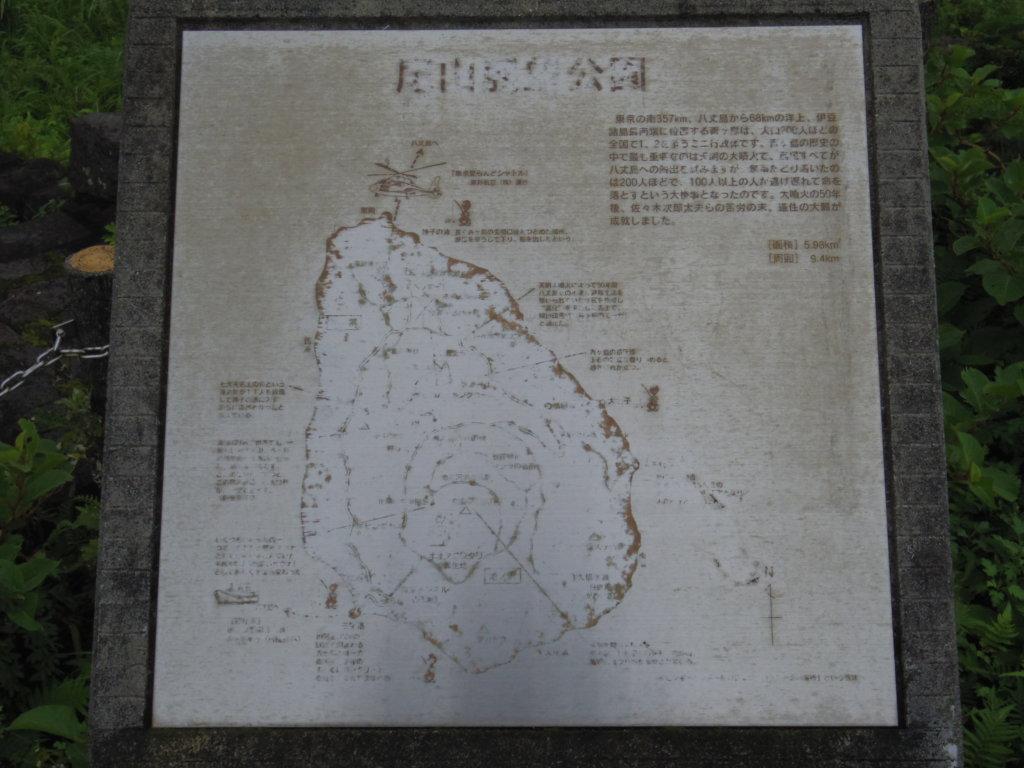 カスれた地図