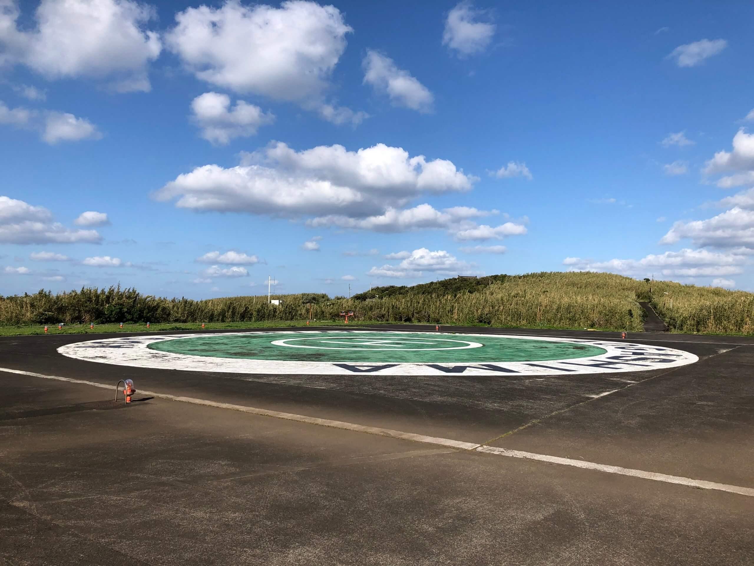 11月の青ヶ島ヘリポート