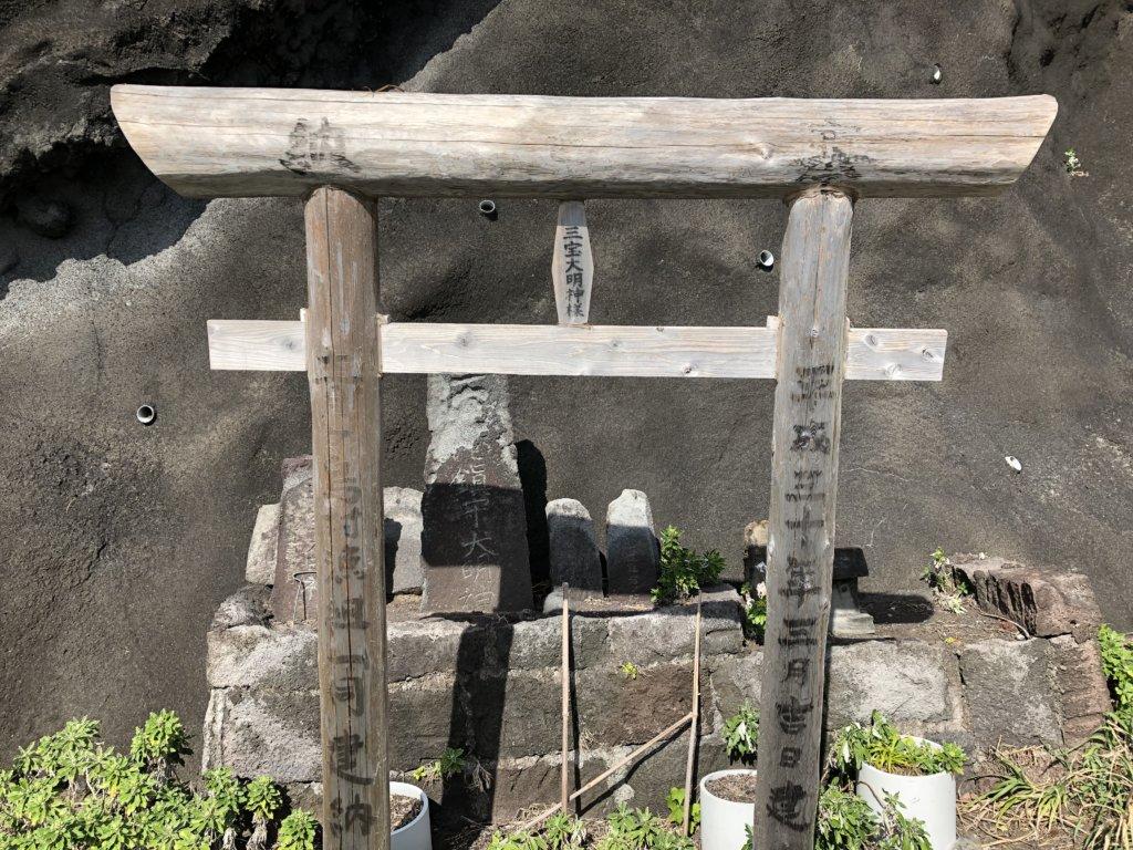 三宝港の神社③