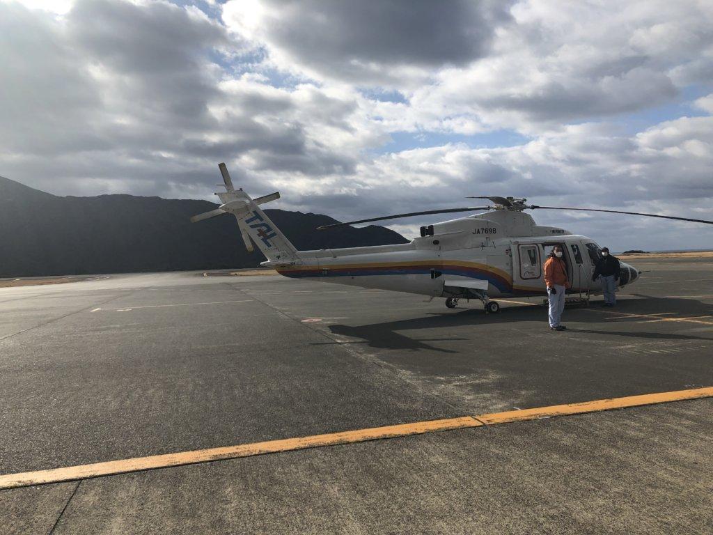 八丈空港ヘリポート