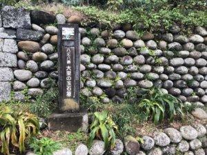 大里の玉石垣
