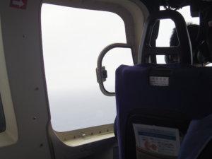 ヘリコプターの窓から