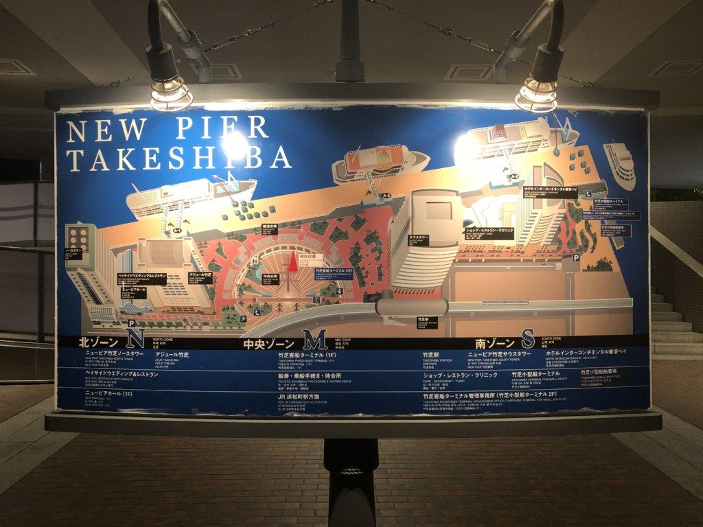 竹芝桟橋案内図