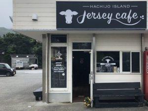 ジャージーカフェ看板