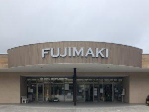 FUJIMAKI