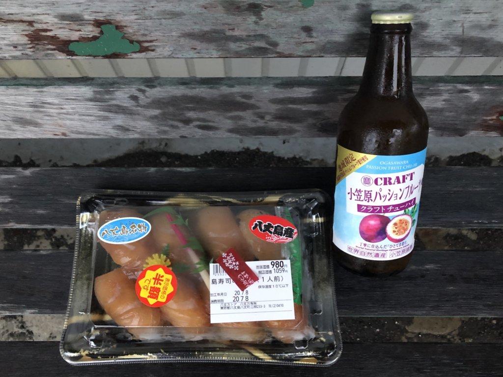 島寿司とチューハイ