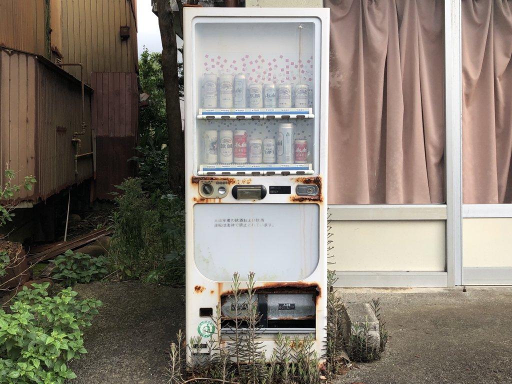 古い自販機①