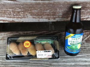 島寿司とクラフトチューハイ