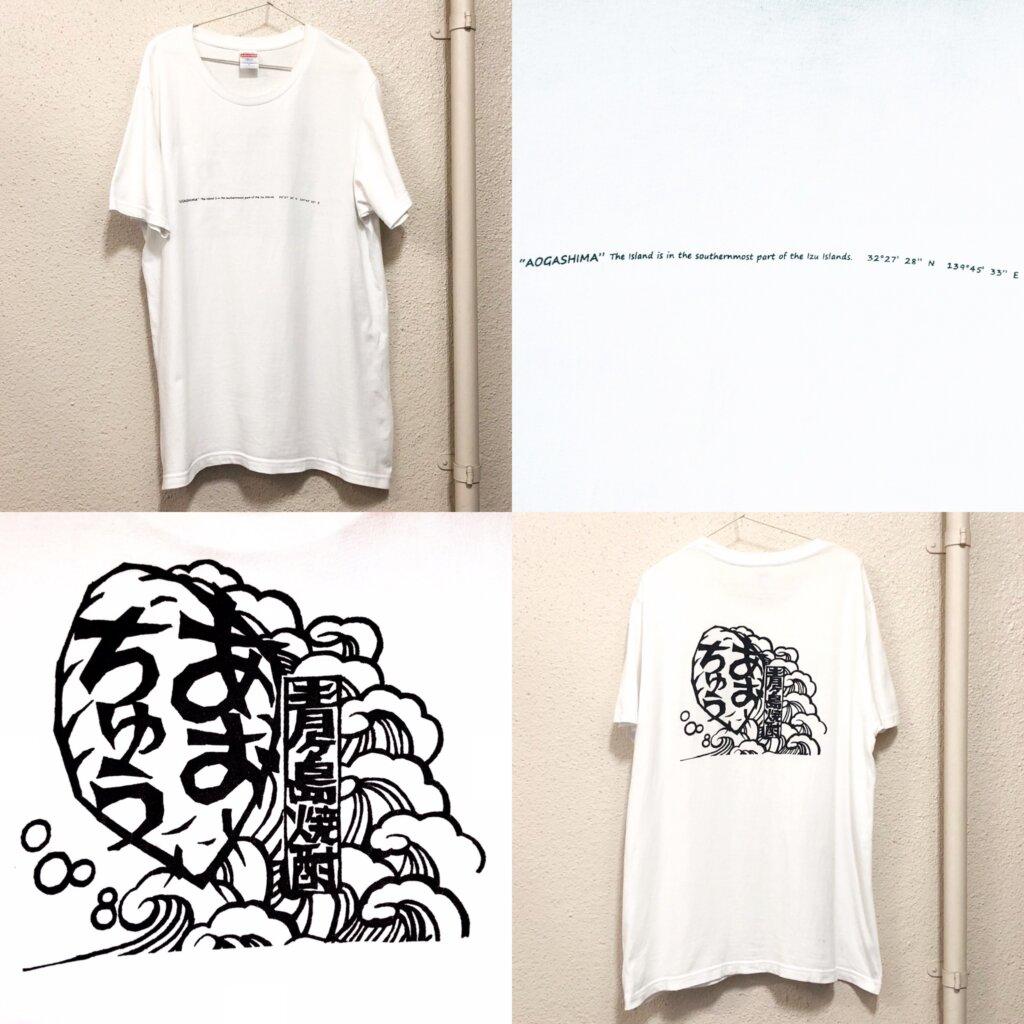 あおちゅうTシャツ