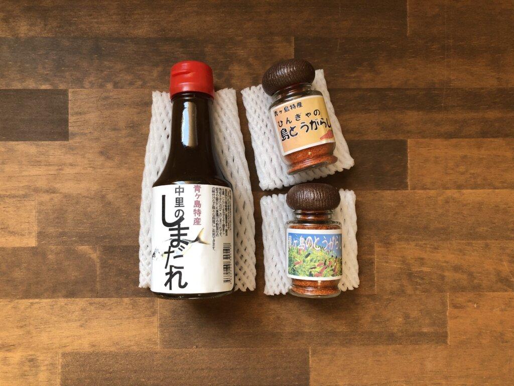 青ヶ島土産