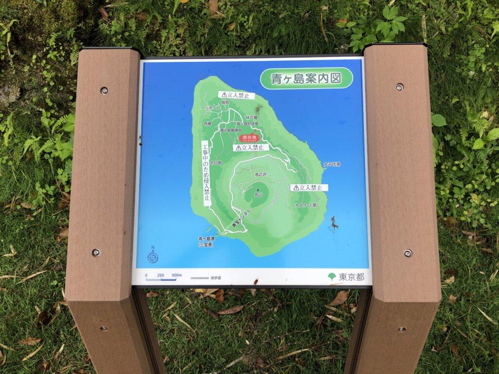 青ヶ島地図