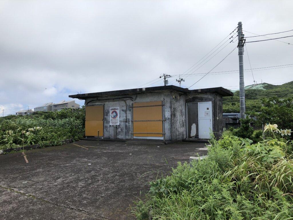 青ヶ島ヘリポート