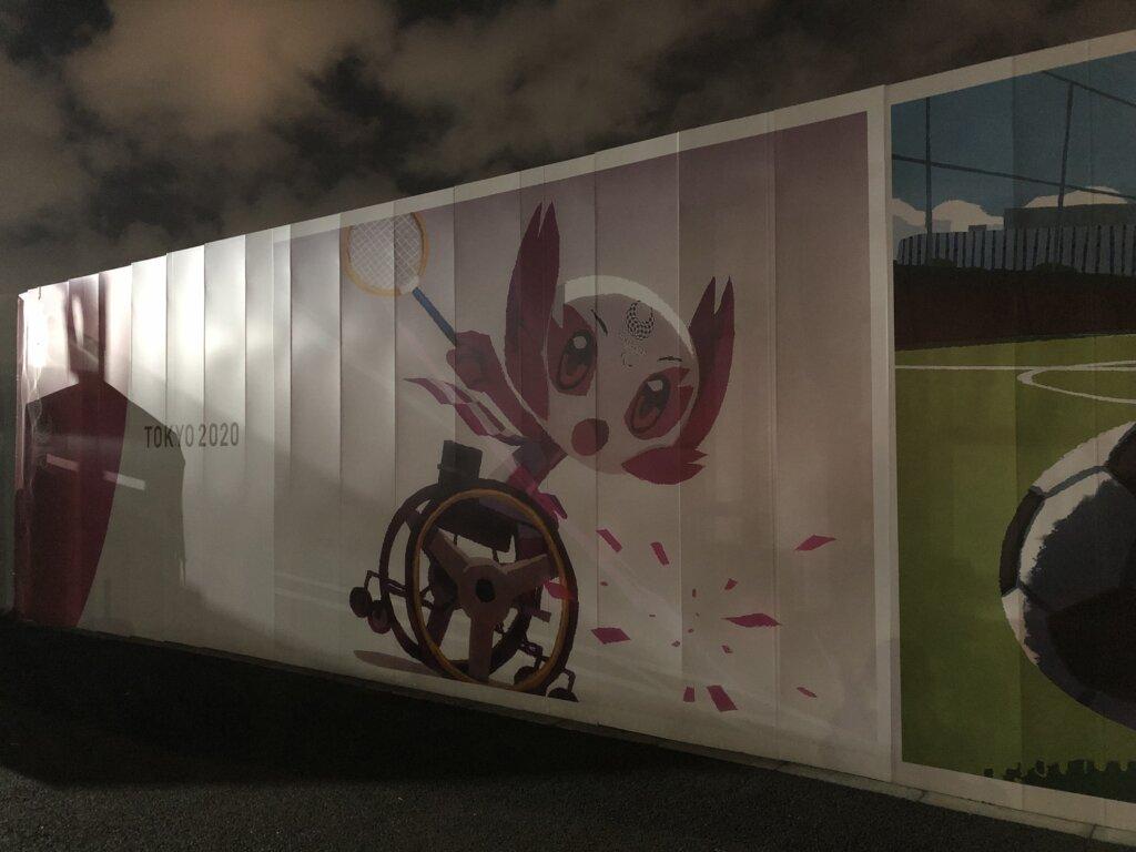 パラリンピックの壁